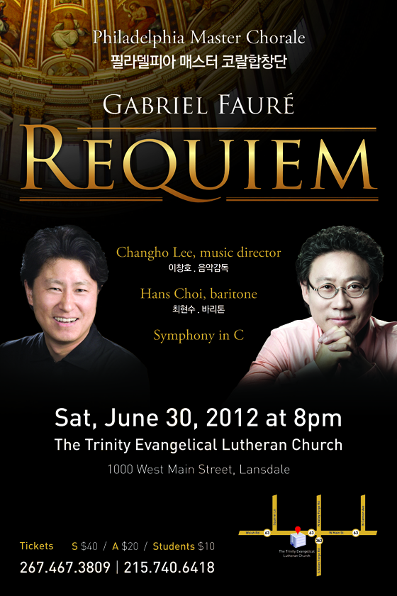 S_requiem-poster(out).jpg