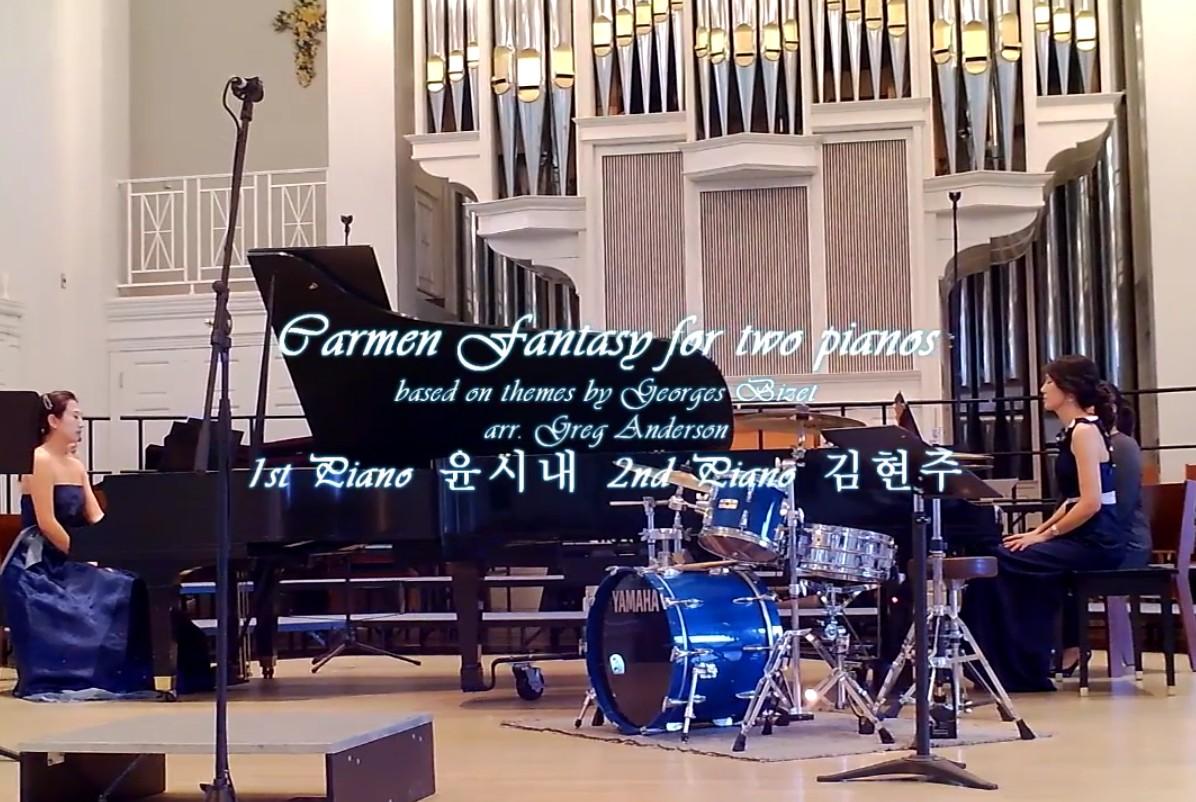 한국의 혼 연주회 사진6.jpg